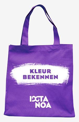 campagne werving vrijwilligers Ixta Noa